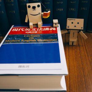 怎麼樣才能學好英文