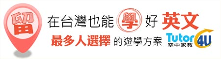 tutor4u logo