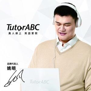 TutorABC評價分享